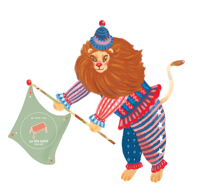 circus lion png - photo #7